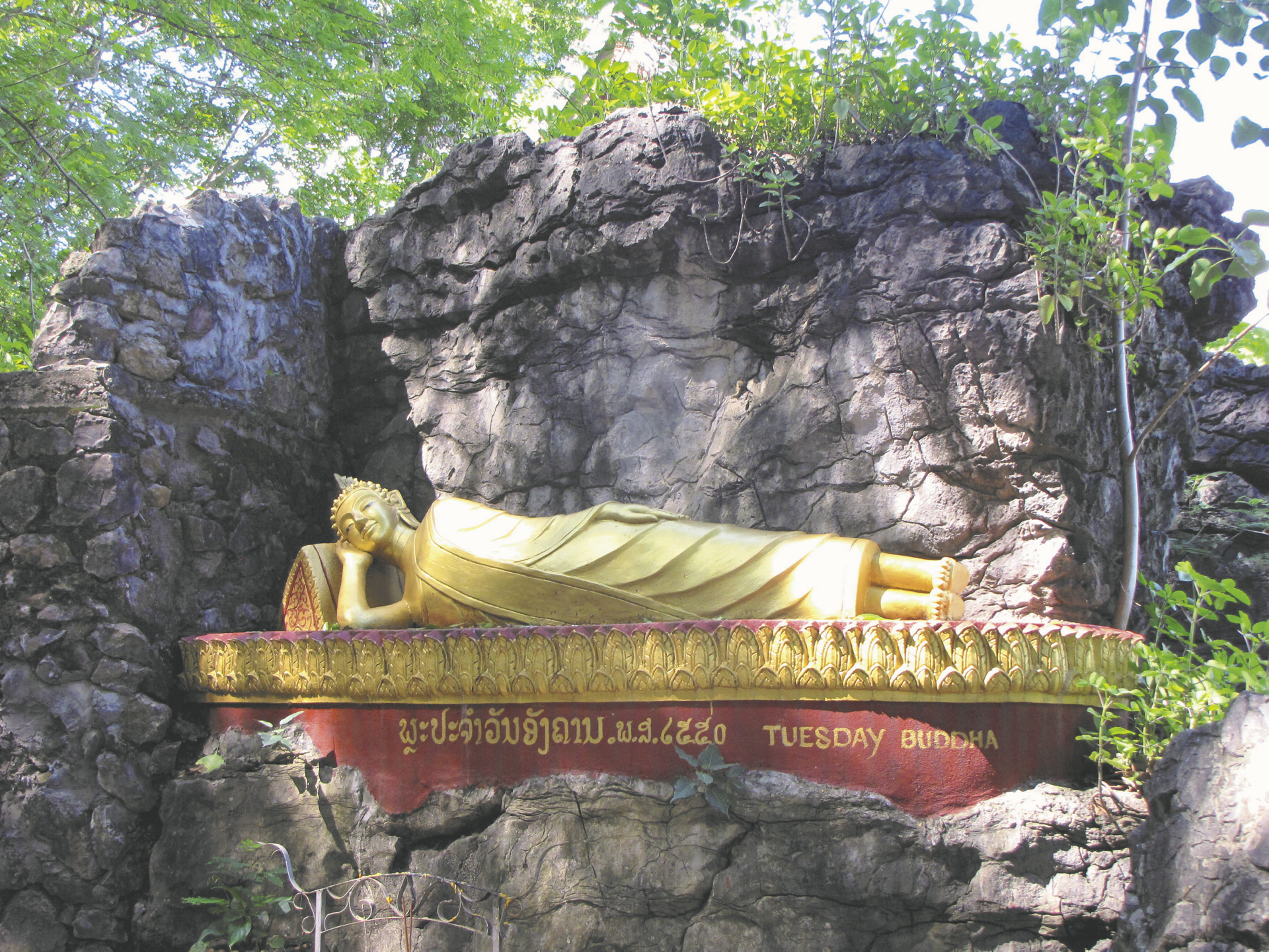 Buddha am Mt. Phousi, Luang Prabang