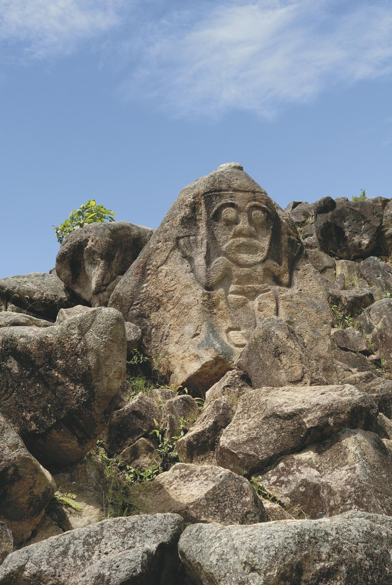 Archäologischer Park San Agustin